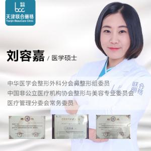 刘容嘉-植发医生