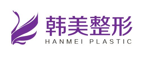 怀化韩美医疗美容医院-logo