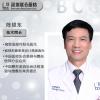 陈银东-植发医生