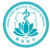 郑州和沐医疗整形