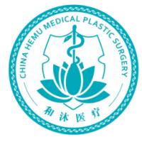 郑州和沐医疗整形-logo