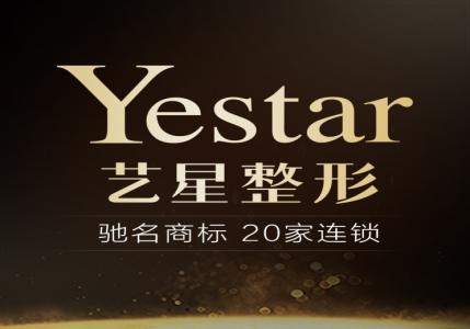 南京艺星医疗美容医院-医院logo
