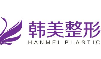 铜仁韩美时光医疗美容医院-logo