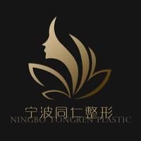 宁波江东同仁医院-医院logo