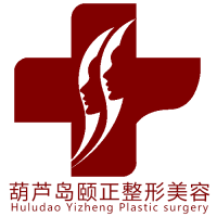 葫芦岛颐正医疗美容门诊部-logo