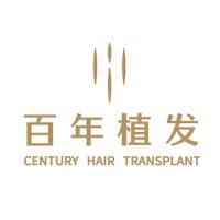 百年植发无锡分院-logo