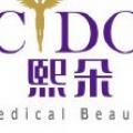 青岛熙朵医疗美容机构-医院logo