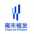 上海雍禾爱慕门诊部-logo