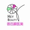 南京荟百颜医疗美容医院(奥体店)