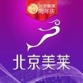 北京美莱医疗美容医院-logo