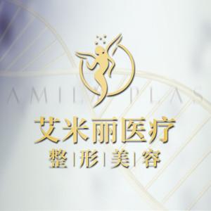 成都武侯艾米丽医疗美容门诊部-医院logo