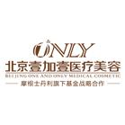 北京壹加壹医疗美容门诊部有限公司-logo