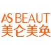 重庆美仑美奂整形美容医院-logo