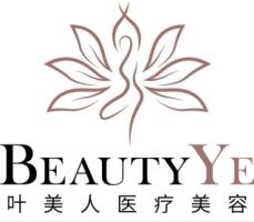 北京叶美人医疗美容诊所-logo
