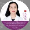 吴凤枝-植发医生