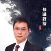 孙琳-植发医生