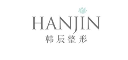 南京韩辰整形医院-logo