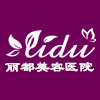 赤峰丽都医疗美容医院-医院logo