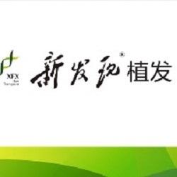 广州新发现植发门诊部-医院logo
