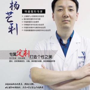 杨芒利-植发医生