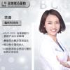 裴菁-植发医生