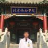 医生-王长琛