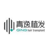 广州青逸植发-logo