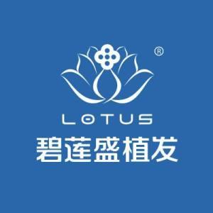 南昌碧莲盛植发-医院logo