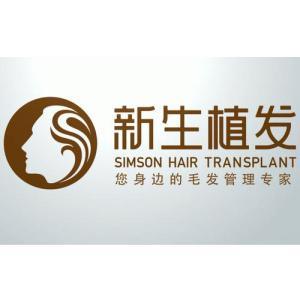 上海新生植发-医院logo