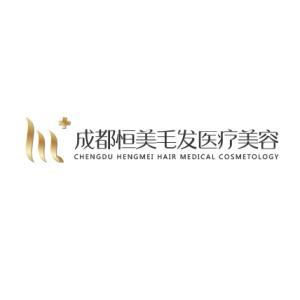 成都恒美植发-医院logo