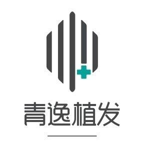 深圳青逸植发-医院logo