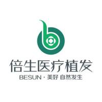 深圳倍生植发-logo