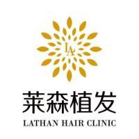昆明莱森植发-logo