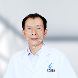 林先锦-植发医生