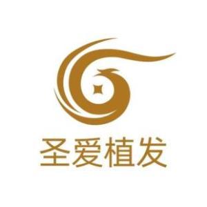 苏州圣爱医院植发中心-医院logo
