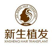 义乌新生植发-logo