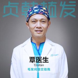 覃坚-植发医生