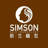 昆山新生植发-logo