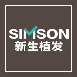 佛山新生植发-logo