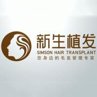 淮安新生植发-logo
