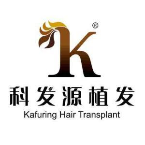 哈尔滨科发源植发-医院logo