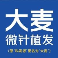 大连大麦微针植发-logo