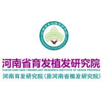 河南育发植发研究院-logo