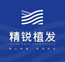 西安精锐植发-logo
