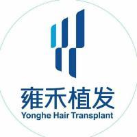 杭州雍禾植发-logo