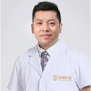 郝平生-植发医生