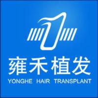 昆明雍禾植发-logo
