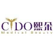 武汉熙朵植发-logo