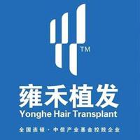 乌鲁木齐雍禾植发-logo
