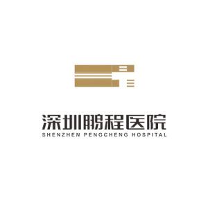 深圳鹏程植发-医院logo